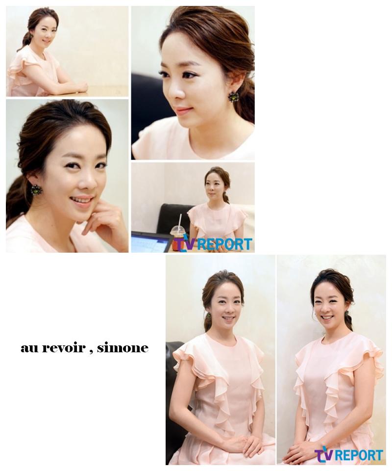박은영아나운서 시몬느러플피치원피스,인터뷰