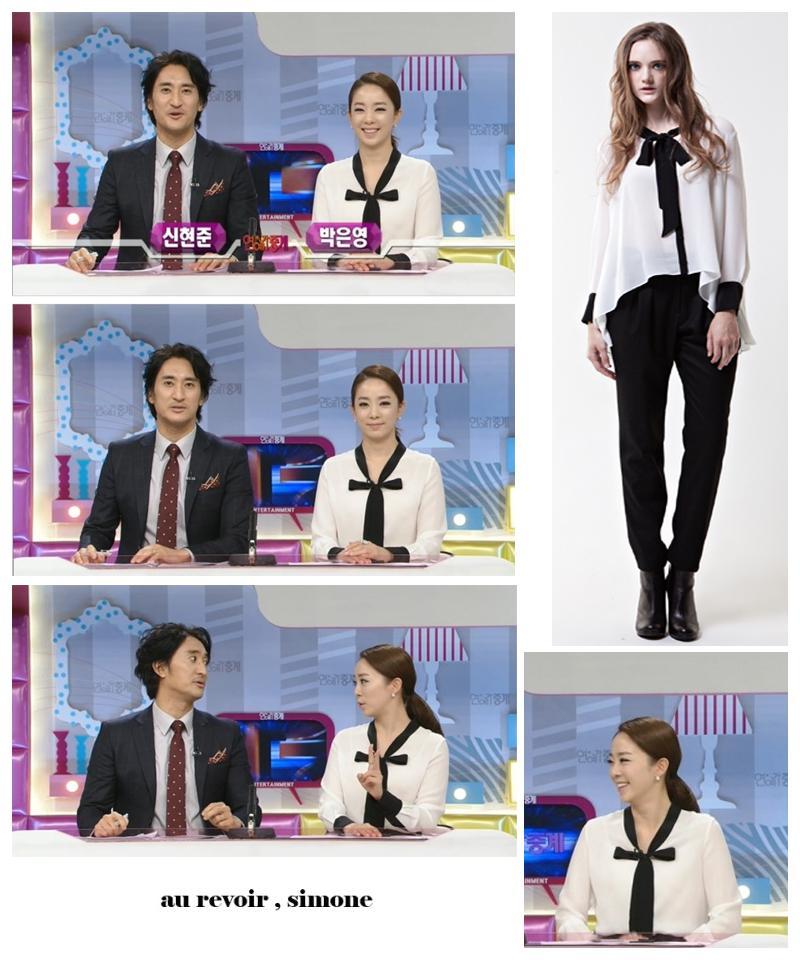 박은영 아나운서