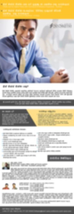 The most recognised accredited lean six sigma yellow belt