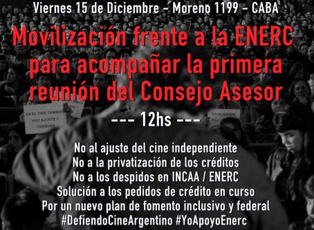 El cine argentino sigue en estado de alerta