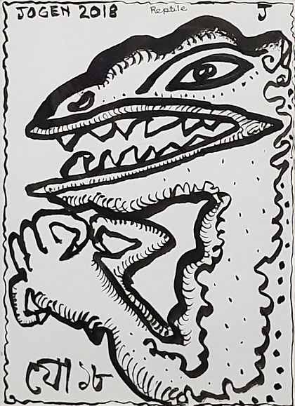 Jogen Chowdhury Reptile Ink & Brush on Paper