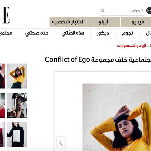 ELLE ARABIA X CONFLICT OF EGO
