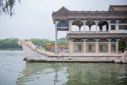 The Summer Palace #2