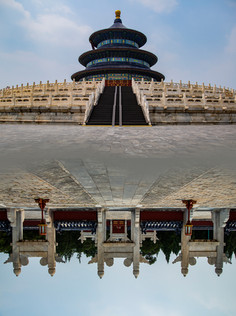 The Temple of Heaven #2