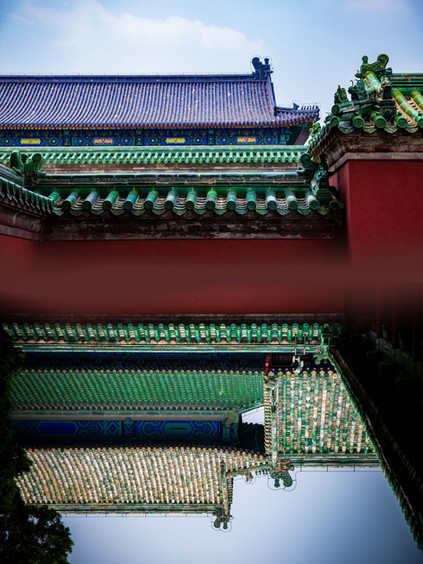 The Temple of Heaven #1
