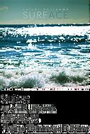 surface 藤沢由一 サーフィン 海 鎌倉