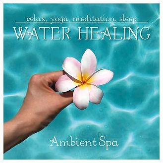 アンビエントスパ Ambient Spa ウォーターヒーリング 水の音の癒し ヒーリングアルバム ヨガ 自律神経 自然音 快眠 ぐっすり眠れる