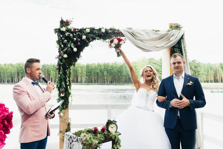 Ведущий свадьбы