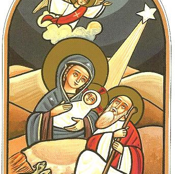 Christmas Liturgy Tonight at 7pm
