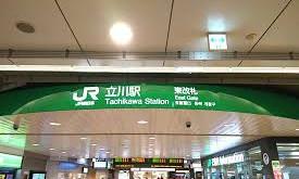 立川や八王子など、東京23区外でも稼げる東京出張マッサージ委員会