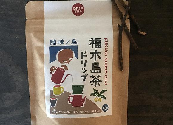 福木島茶 ドリップ