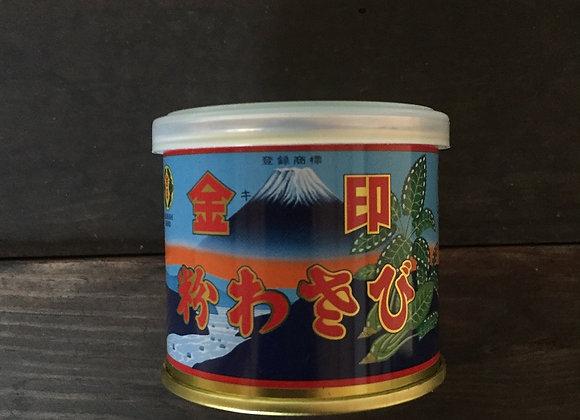 金印 わさび粉缶