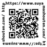 qr20200924121015252.png