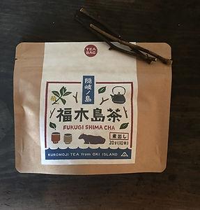 suyamahouten.com 陶山商店 乾物 ふくぎ 福木茶 あらめ