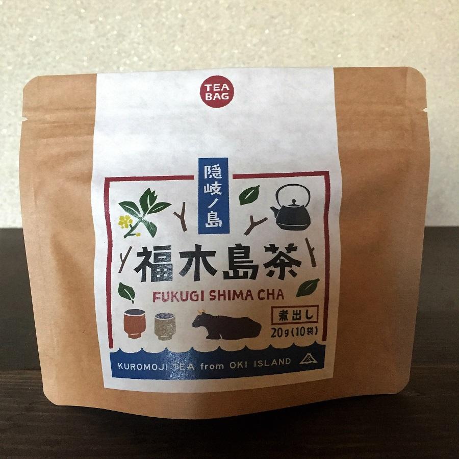 fukugi nidashi3