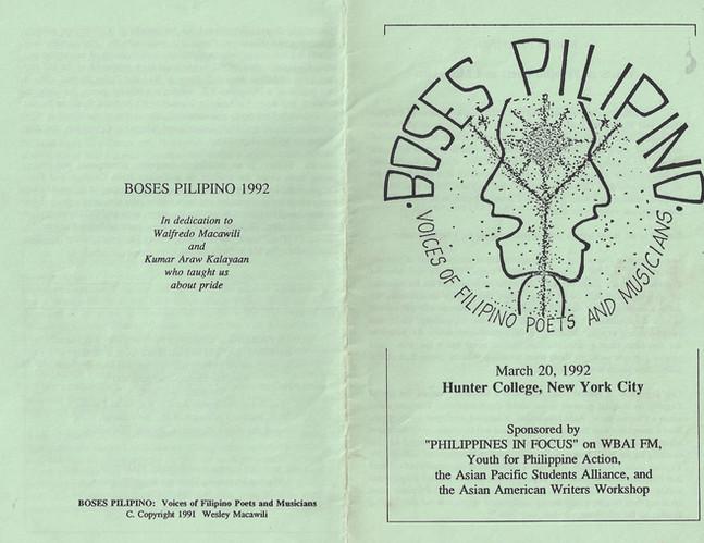 Realuyo Boses Pilipino 1992 1.jpg