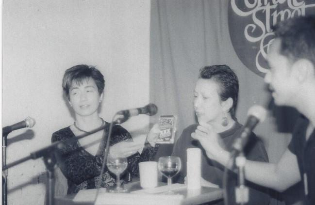 Realuyo with Hagedorn and Hahn Cornelia Street Cafe 1998