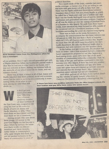 Realuyo Outweek API Issue 1991