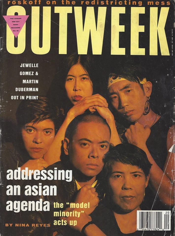 Cover of Outweek Magazine May 1991