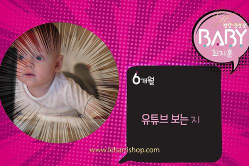 성장동영상_만화