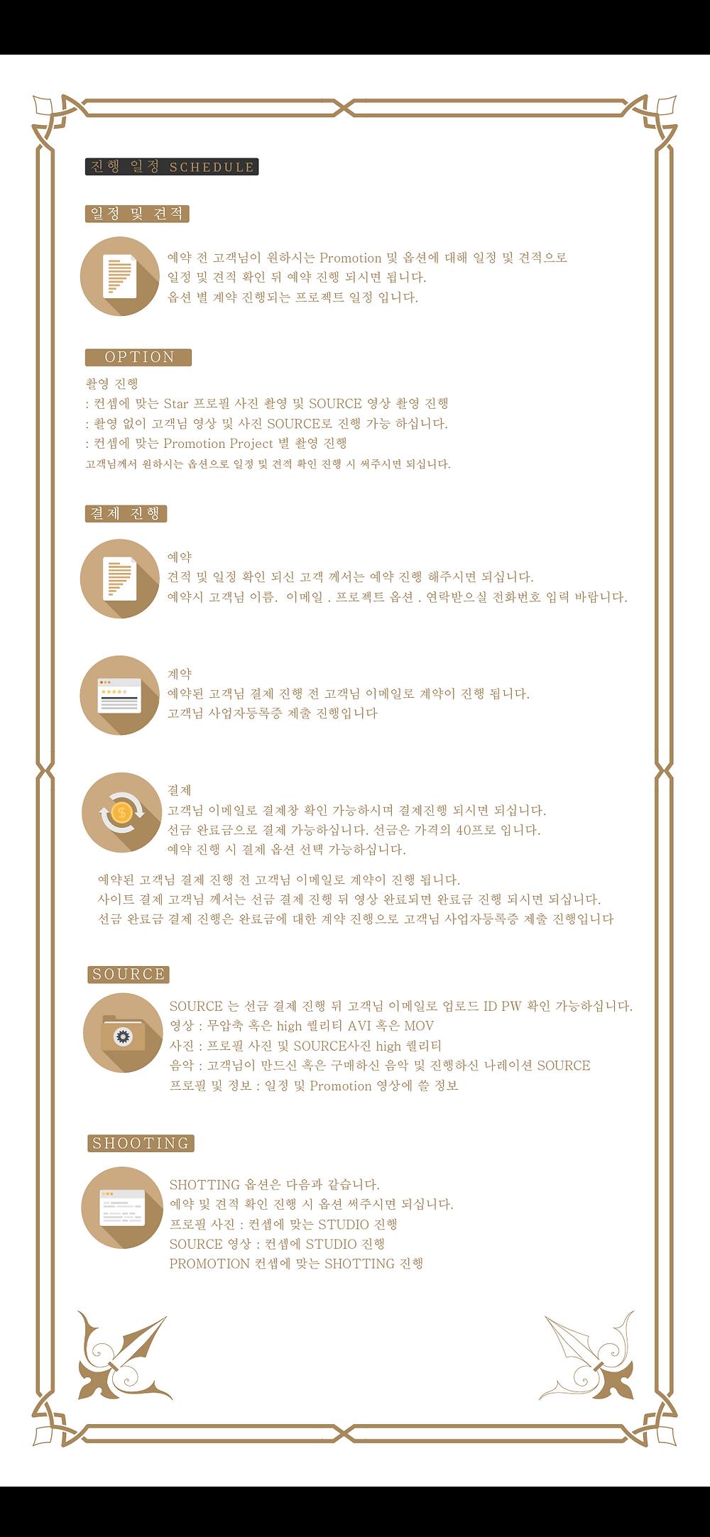 Star 예약.png