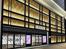大東洋本店、大阪、梅田、スロット