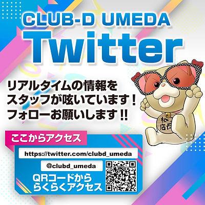 tw_dumeda_rich.jpg