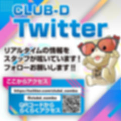 CLUB-D Twitter.jpg