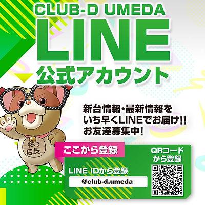 line_dumeda_rich.jpg