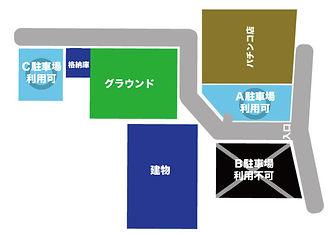 駐車場について2(横).jpg