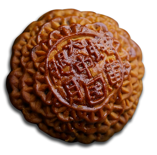 moon cake.png