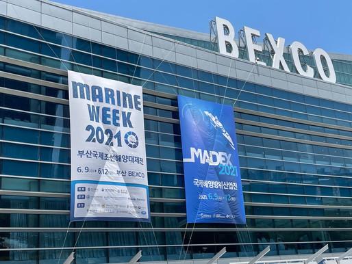 2021 국제해양방위산업전(MADEX) 개막식
