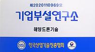 KakaoTalk_20210106_143920551.jpg