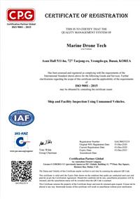 3219_해양드론기술_QMS_CPG_IA_영문.pdf_page_1.png