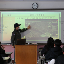 2020.12.22 부산  태종대 중학교 드론수업