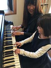 Akiko&Leila.jpg