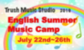 English Summer Music Camp 2019.jpg