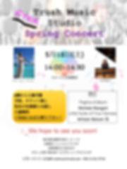 18 Concert Banner.jpg