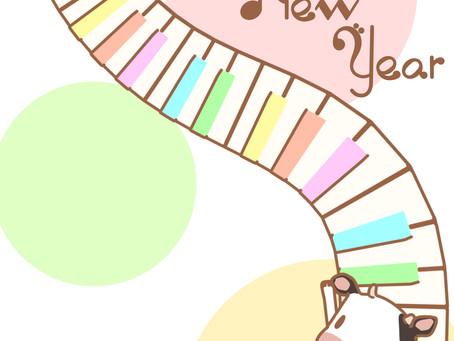 【恭賀新年】