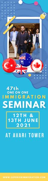 47th Immigration Seminar B.png
