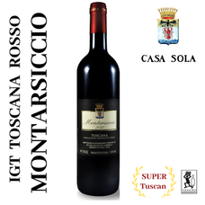 Our Super Tuscan wine with International Taste and Tuscan heart: a must to enhance your Gourmet Meal