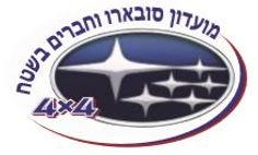לוגו חדש.JPG