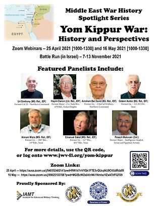 Yom Kippur War Flyer.jpg