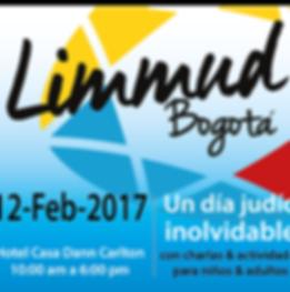 afiche limmud 2017 60x40.png