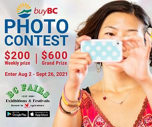 2021 BuyBC Contest - Website Big Box Ad.png