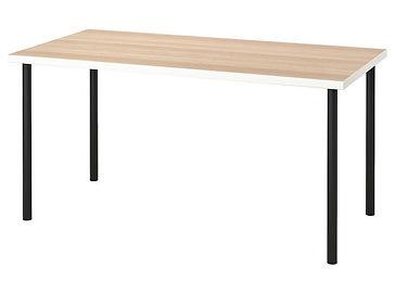 linnmon-adils-table__0737202_PE740940_S5