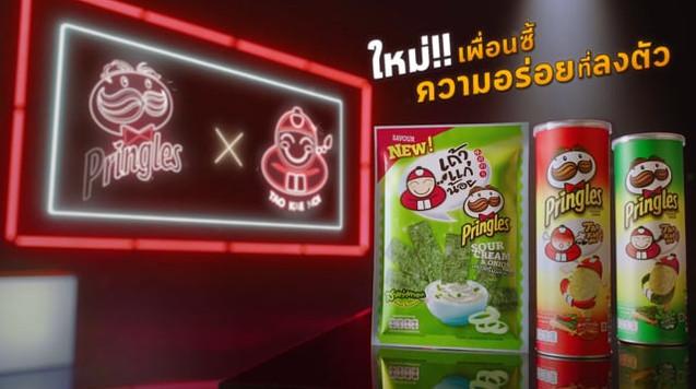 Pringle & Tao Kae Noi