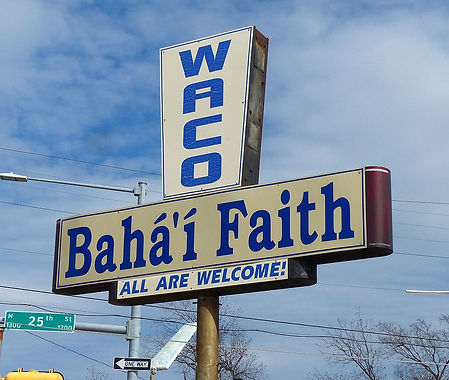 Waco Bahá'í Center sign, 25th at Bosque Blvd. in Waco