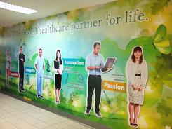 Regency Hospital Wall Mural