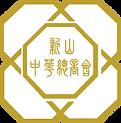 jbccci logo-05.png
